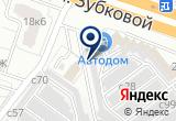 «Дисконтшина, торговая компания» на Яндекс карте
