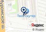 «Moto Drive, магазин» на Яндекс карте