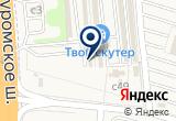 «Мастак, магазин инструментов» на Яндекс карте
