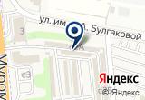 «Магазин автоэмалей и красок, ИП Аваков А.Ю.» на Яндекс карте