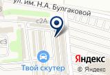 «Магазин автомасел и автохимии» на Яндекс карте