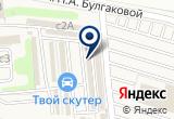 «СИЛА ЗВУКА, магазин» на Яндекс карте
