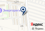 «Аудиоспектр, торговая компания» на Яндекс карте
