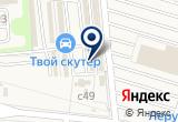«Магазин автомасел и автоэмалей» на Яндекс карте