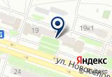 «СОНЯ, салон чистки и реставрации пуховых изделий» на Яндекс карте