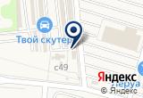 «Европа, магазин автошин» на Яндекс карте