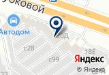 «GTMAX, магазин запчастей для иномарок и мототехники» на Яндекс карте