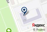«№ 15 ШКОЛА» на Яндекс карте