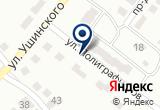 «Региональная клининговая компания, ООО» на Яндекс карте