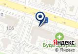 «КС-маркет, авторизованный торгово-сервисный центр» на Яндекс карте
