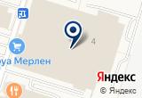 «Леруа Мерлен» на Яндекс карте