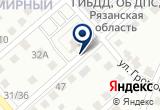 «ГосСтрахКонтроль» на Яндекс карте