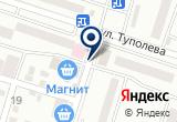 «Стелла, торговый комплекс» на Яндекс карте