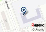 «СПЕЦИАЛИЗИРОВАННАЯ ШКОЛА-ИНТЕРНАТ» на Яндекс карте