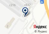 «Ваш мастер, автосервис» на Яндекс карте