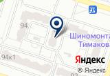 «Сокол 62, служба заказа пассажирского легкового транспорта» на Яндекс карте