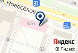 «Мастерская по ремонту часов, ИП Стыкалина В.И.» на Яндекс карте