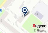 «№ 34 ДЕТСКАЯ ШКОЛА ИСКУССТВ» на Яндекс карте