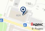 «Манипулятор Сервис» на Яндекс карте