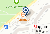 «Мастерская по ремонту часов и ювелирных изделий, ИП Павлов А.В.» на Яндекс карте