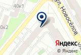 «Cleanhouse62, выездная химчистка мягкой мебели и ковров» на Яндекс карте