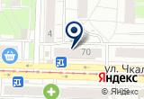 «Стар Лок, сеть специализированных магазинов» на Яндекс карте