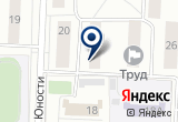 «Спутник, компания» на Яндекс карте