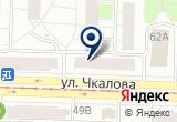 «Домовой, магазин электротоваров» на Яндекс карте