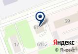 «Продакшен Сервисез Нэтворк Евразия» на Яндекс карте