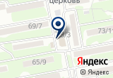 «Студия танца и вокала» на Яндекс карте