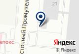«Р-Терминал, ООО» на Яндекс карте