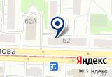 «ТеплЭко, магазин кварцевых обогревателей» на Яндекс карте
