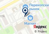 «Ultracomp» на Яндекс карте