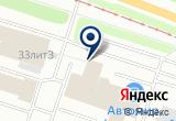 «Fdm, компания по продаже фурнитуры для мебели» на Яндекс карте