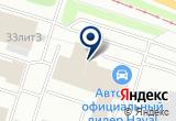 «Ярвит, ЗАО, оптово-розничная компания» на Яндекс карте