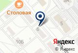 «Орбита, ООО, закусочная» на Яндекс карте