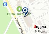 «Будь здоров, аптечная сеть» на Яндекс карте