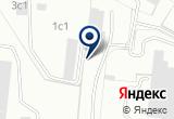 «Сервис Бокс, автосервис» на Яндекс карте