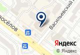 «Фотосалон, ИП Урускин А.Ю.» на Яндекс карте