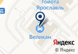 «Великан Ярославль» на Яндекс карте
