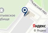 «Mracoris-Avto, центр тюнинга» на Яндекс карте
