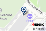 «Rzndetailing, детейлинг центр» на Яндекс карте