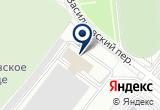 «Климатком, сервисная фирма» на Яндекс карте