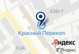 «Творческая мастерская, ИП Киселев В.А.» на Яндекс карте