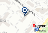«Уск-Конд, ТСЖ» на Яндекс карте
