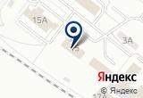 «ДИСТАНЦИЯ ПУТЕЙ СТАНЦИИ ЯРОСЛАВЛЬ-ГЛАВНЫЙ ГП» на Яндекс карте