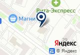 «Пятое измерение, ООО» на Яндекс карте