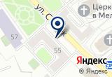 «Магазин электротоваров, ИП Пахомова Н.Т.» на Яндекс карте