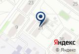 «Технотрейд, оптовая фирма» на Яндекс карте