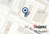«Азбука света, магазин электрооборудования» на Яндекс карте